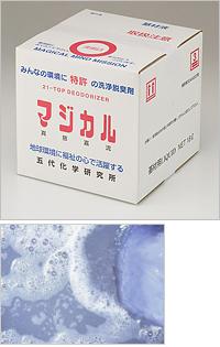 item_photo02